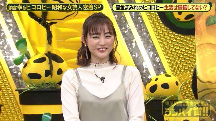 2021年03月07日新井恵理那の画像38枚目