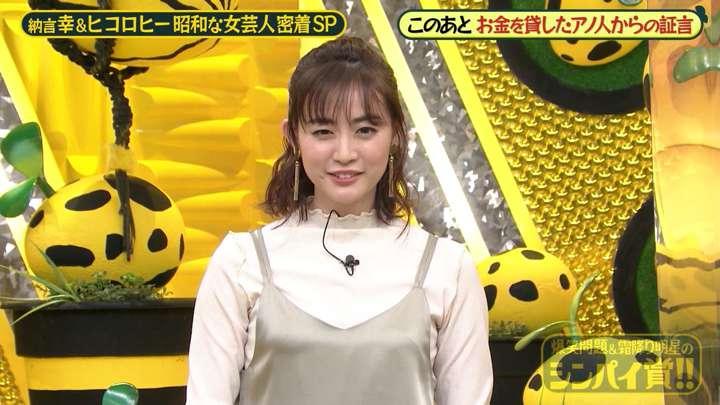 2021年03月07日新井恵理那の画像42枚目