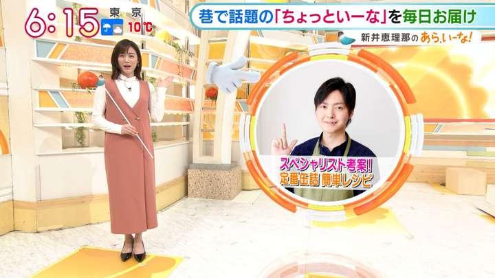 2021年03月08日新井恵理那の画像08枚目