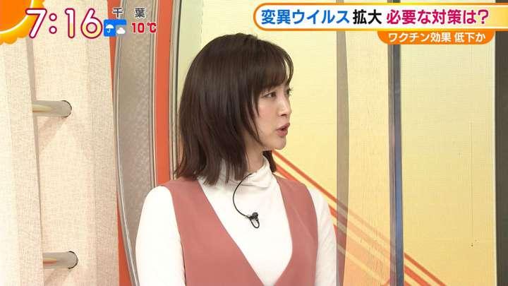 2021年03月08日新井恵理那の画像18枚目