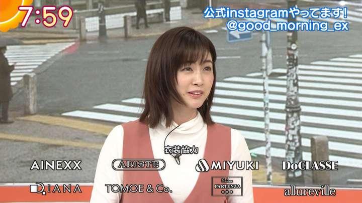2021年03月08日新井恵理那の画像24枚目