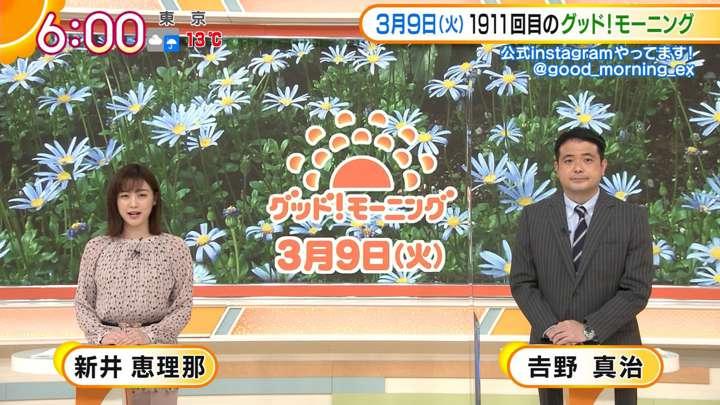 2021年03月09日新井恵理那の画像04枚目