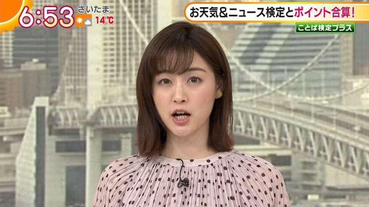 2021年03月09日新井恵理那の画像13枚目