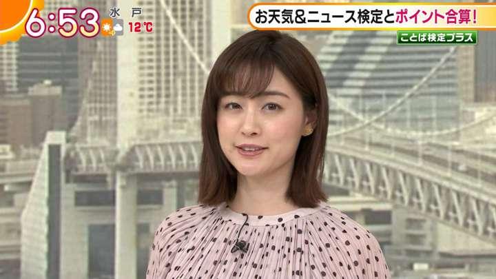 2021年03月09日新井恵理那の画像14枚目