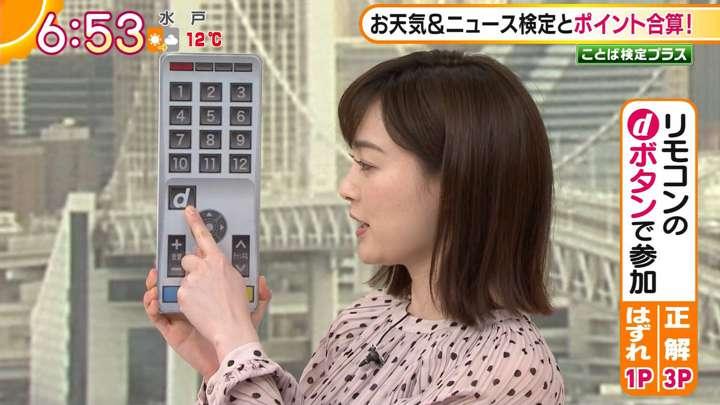 2021年03月09日新井恵理那の画像15枚目