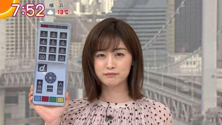 2021年03月09日新井恵理那の画像25枚目