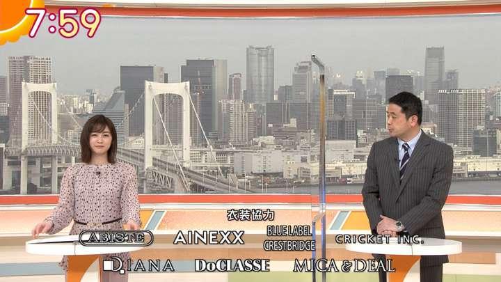 2021年03月09日新井恵理那の画像26枚目