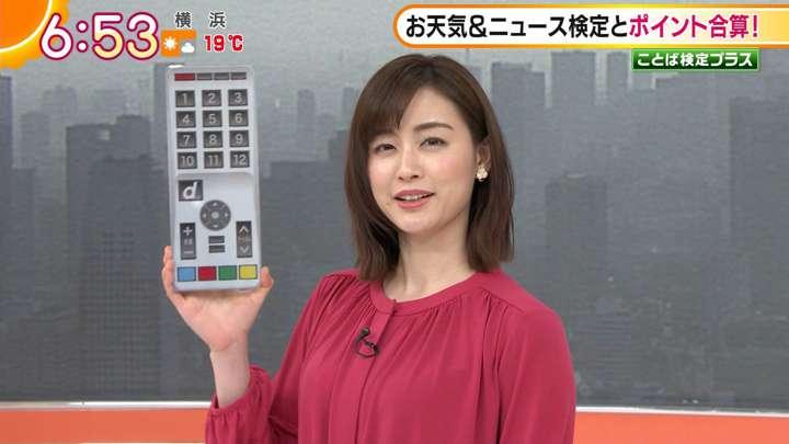 2021年03月10日新井恵理那の画像11枚目