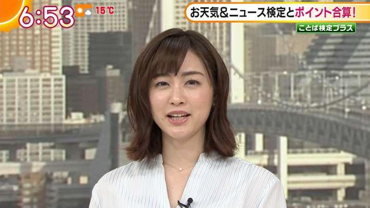 2021年03月11日新井恵理那の画像10枚目