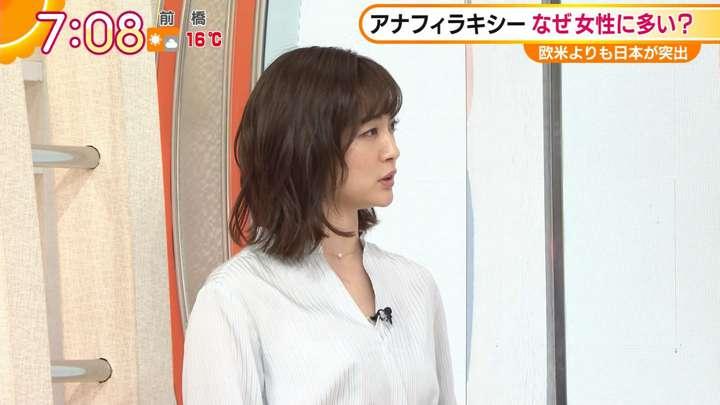 2021年03月11日新井恵理那の画像16枚目
