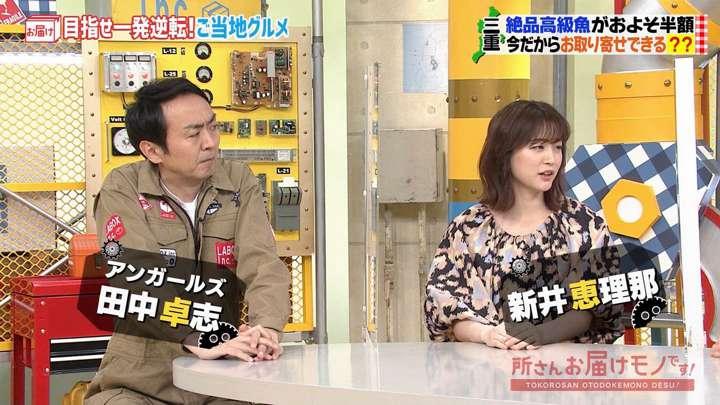 2021年03月14日新井恵理那の画像03枚目