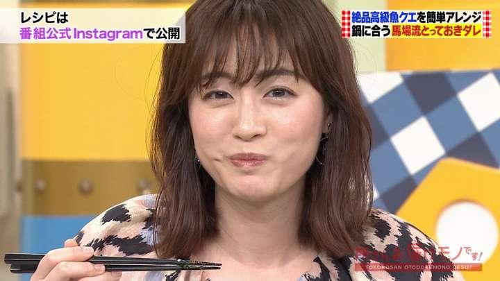 2021年03月14日新井恵理那の画像13枚目