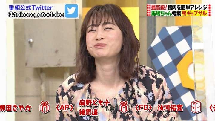 2021年03月14日新井恵理那の画像21枚目