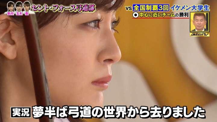 2021年03月20日新井恵理那の画像07枚目