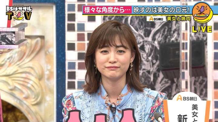 2021年03月20日新井恵理那の画像48枚目