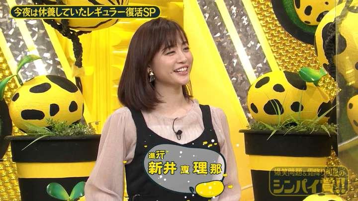 2021年03月21日新井恵理那の画像20枚目