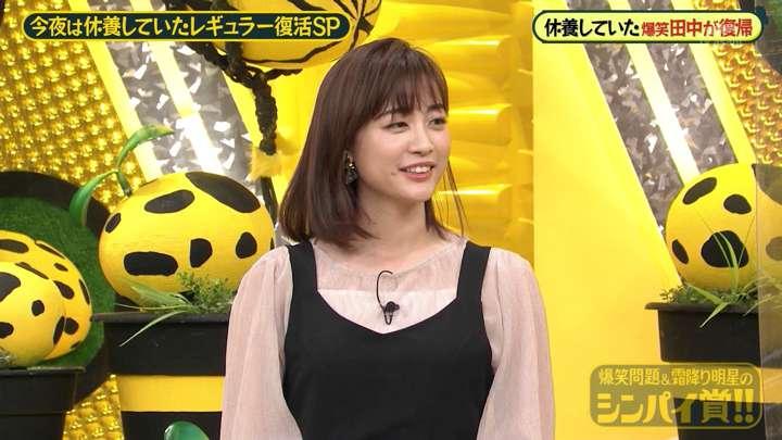2021年03月21日新井恵理那の画像21枚目
