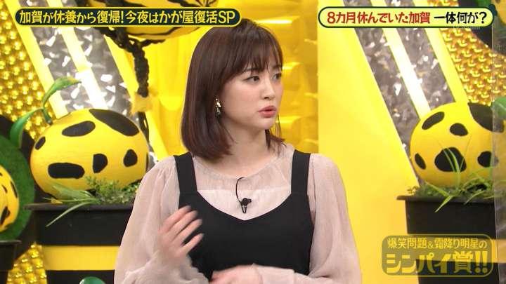 2021年03月21日新井恵理那の画像24枚目