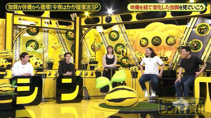2021年03月21日新井恵理那の画像29枚目