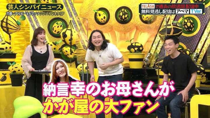 2021年03月21日新井恵理那の画像31枚目