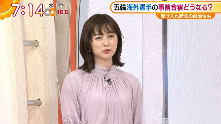 2021年03月22日新井恵理那の画像14枚目