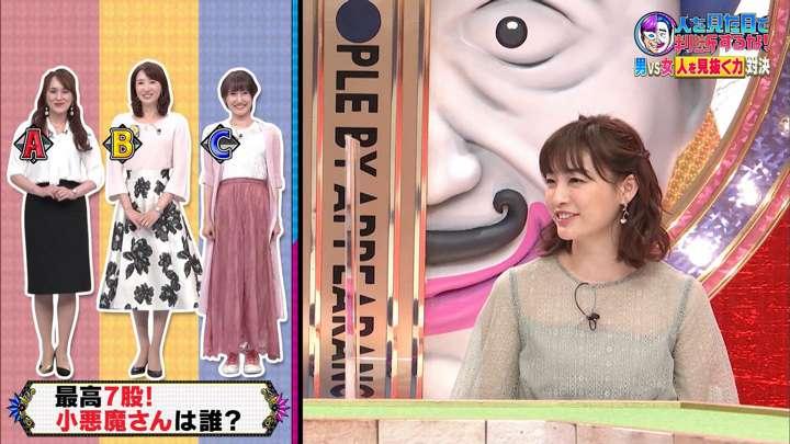 2021年03月23日新井恵理那の画像29枚目