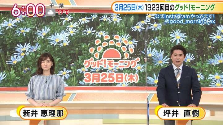 2021年03月25日新井恵理那の画像03枚目