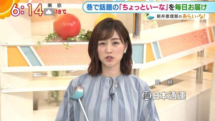 2021年03月25日新井恵理那の画像04枚目