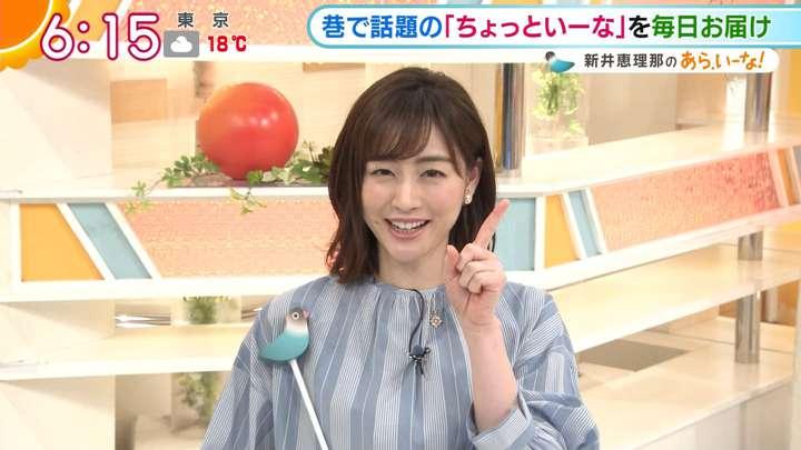 2021年03月25日新井恵理那の画像05枚目