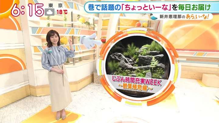 2021年03月25日新井恵理那の画像06枚目