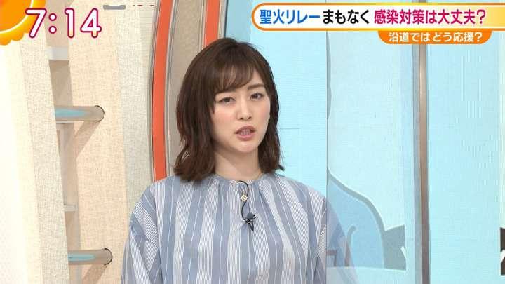 2021年03月25日新井恵理那の画像13枚目