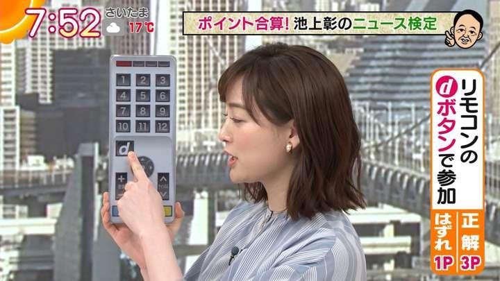 2021年03月25日新井恵理那の画像22枚目