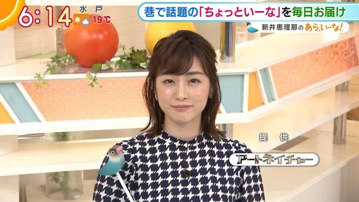 2021年03月26日新井恵理那の画像05枚目