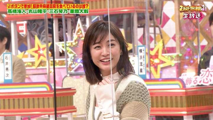 2021年03月27日新井恵理那の画像05枚目