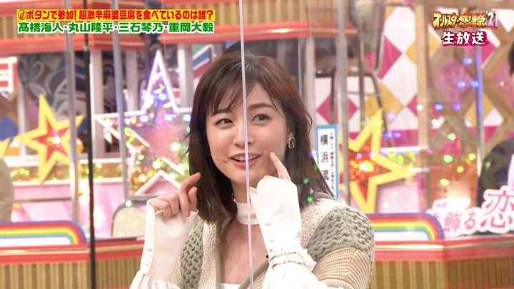 2021年03月27日新井恵理那の画像06枚目