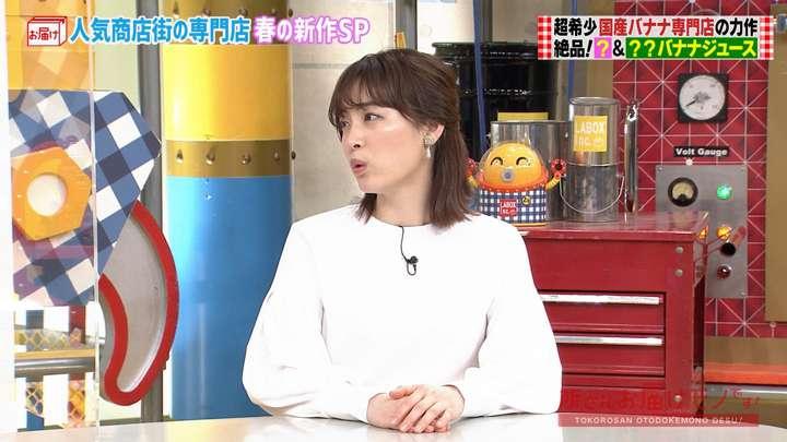 2021年03月28日新井恵理那の画像04枚目