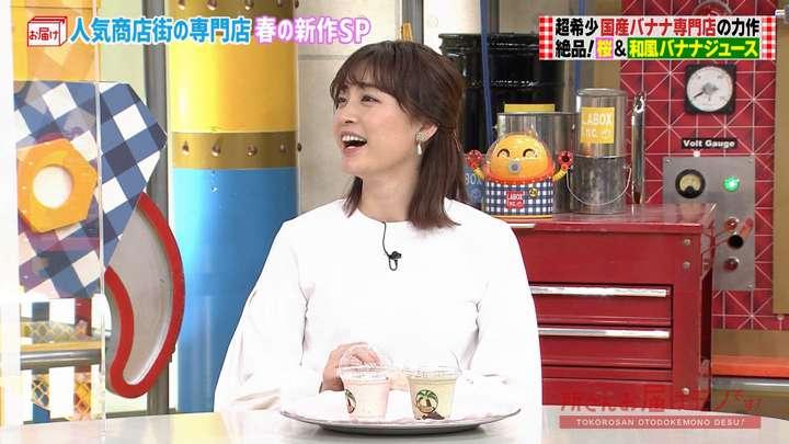 2021年03月28日新井恵理那の画像08枚目