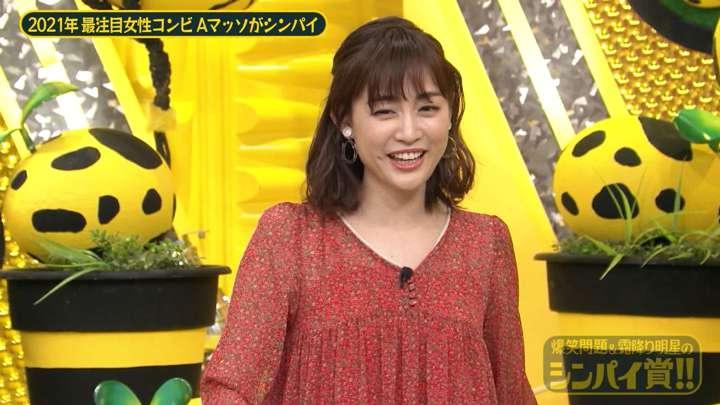2021年03月28日新井恵理那の画像27枚目