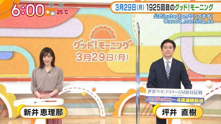 2021年03月29日新井恵理那の画像04枚目
