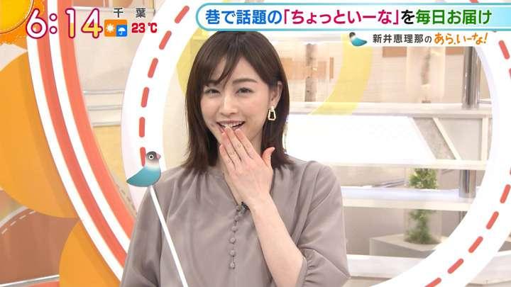 2021年03月29日新井恵理那の画像05枚目