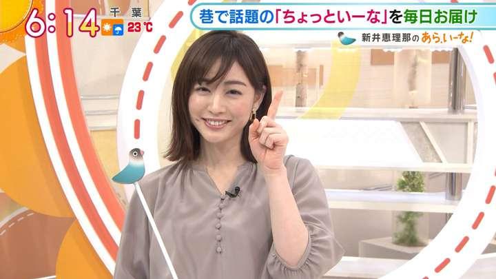 2021年03月29日新井恵理那の画像06枚目