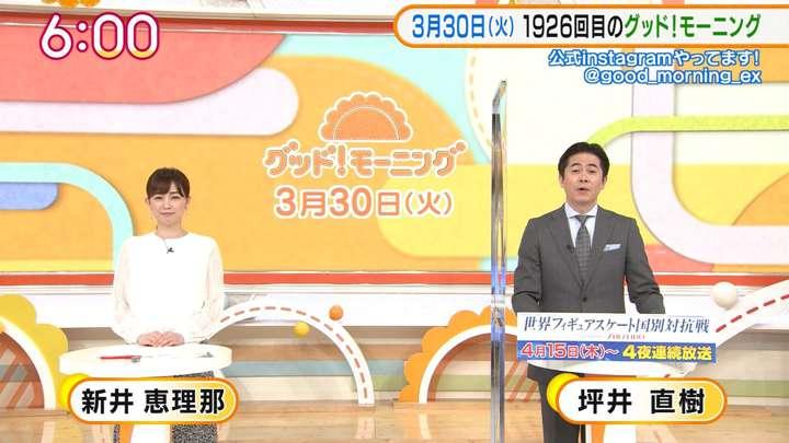 2021年03月30日新井恵理那の画像04枚目