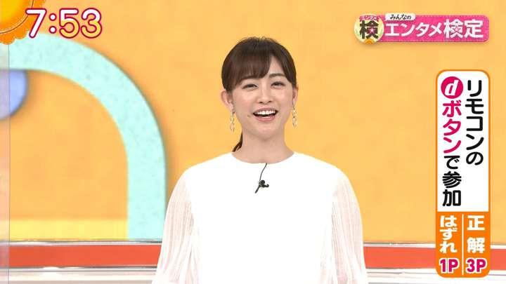 2021年03月30日新井恵理那の画像18枚目