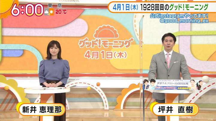 2021年04月01日新井恵理那の画像04枚目
