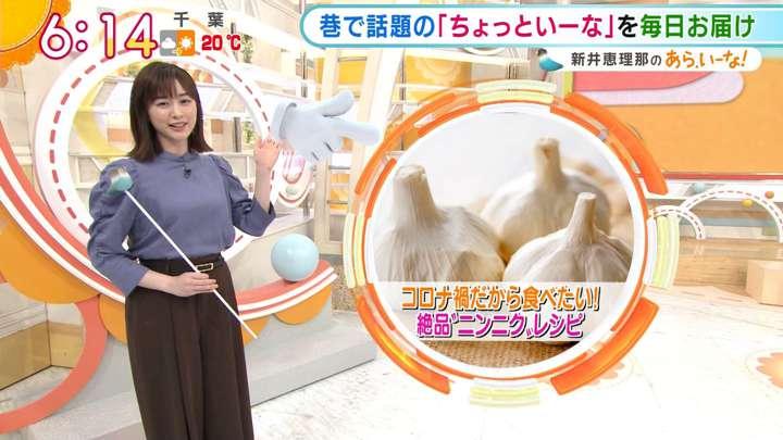 2021年04月01日新井恵理那の画像09枚目