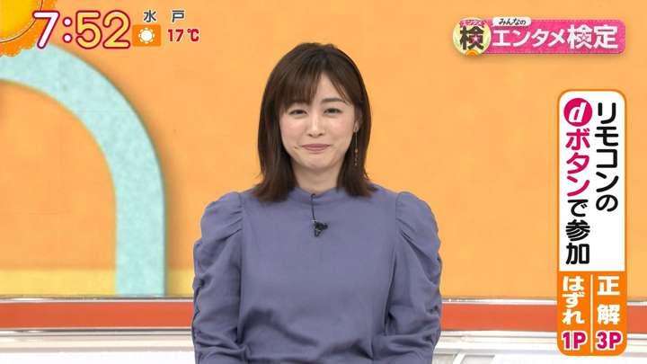 2021年04月01日新井恵理那の画像18枚目
