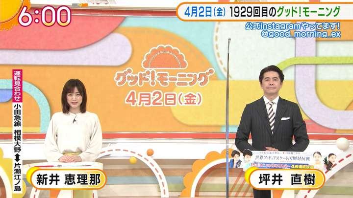 2021年04月02日新井恵理那の画像05枚目