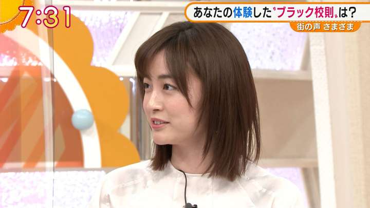 2021年04月02日新井恵理那の画像13枚目