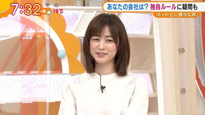 2021年04月02日新井恵理那の画像14枚目