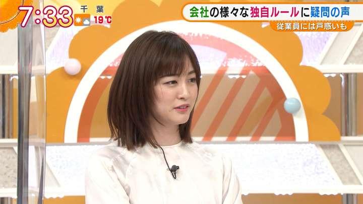 2021年04月02日新井恵理那の画像16枚目